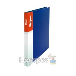 Папка пластик Skiper SK-30 на 30 файлів А4, синя 410881
