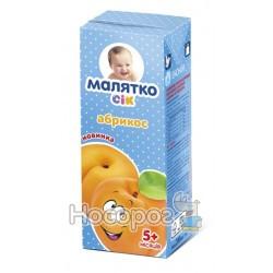 Сок Малятко абрикос (ТВА) 200мл