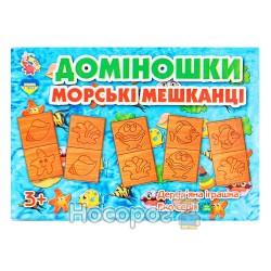 """Деревянная игрушка """"Домино"""" Морские обитатели"""