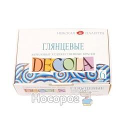 Краски акриловые DECOLA Глянцевые 20 мл.
