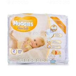 Подгузники Huggies Elite Soft 2 4-6 кг 27 шт (5029053545486)
