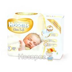 Подгузник Huggies Elite Soft 1 Small (до 5 кг) 27 шт