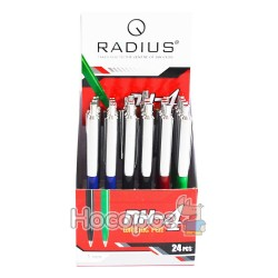 Ручка RADIUS Regent 1 мм