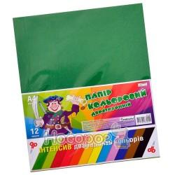Бумага цветная Unison БЦ-005 двусторонняя