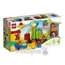 """Конструктор LEGO Duplo """"Мой первый сад"""""""