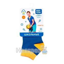 Шкарпетки Boy & Girl 430 спорт асорті р. 16-18