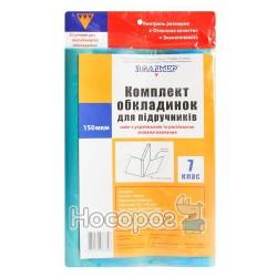 Обложки Полимер для учебников 7 класс 113507
