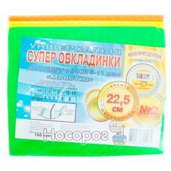 """Обкладинки для підручників 5-11 кл. """"Супер"""" 1802-ТМ Tascom"""
