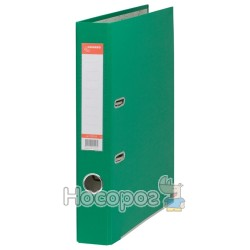 Сегрегатор Navarro 170104 A4, 5 см, зеленый