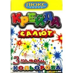 """Мел цветной """"Салют"""" 3 цв"""