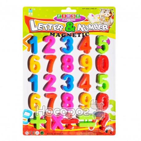 Магниты цифры №8202