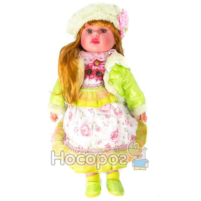 "Фото Кукла ""Маленькая госпожа"" (М 1194)"