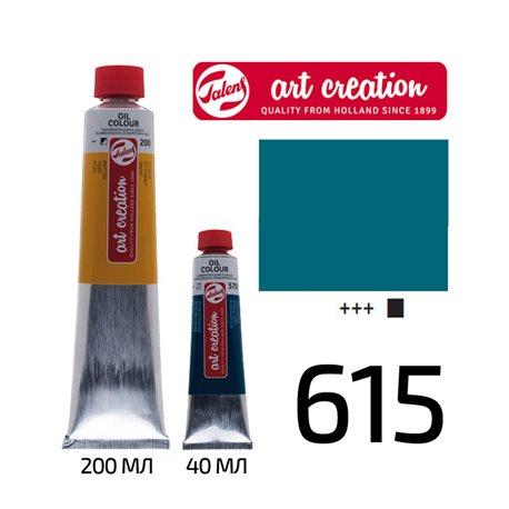 Фото Краска масляная ArtCreation, (615) Изумрудный зеленый, 200 мл, Royal Talens