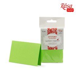 Набор заготовок для открыток 5шт, 10,3х7см, №3, салатовый, 220г/м2, ROSA TALENT
