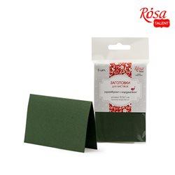 Набор заготовок для открыток 5шт,10,3х7см, №11, темно-зеленый, 220г/м2, ROSA TALENT