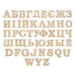 "Набір заготовок Буква ""І"", МДФ, висота 10см, 5шт, ROSA TALENT"