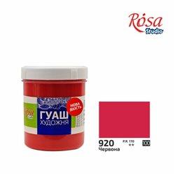 Краска гуашевая, Красная, 100 мл, ROSA Studio