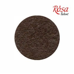 Фетр листовий (поліестер), 21,5х28 см, Коричневий темний, 180г / м2, ROSA TALENT
