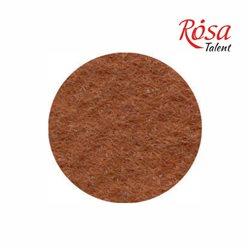 Фетр листовий (поліестер), 21,5х28 см, Коричневий світлий, 180г / м2, ROSA TALENT