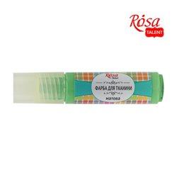 Фарба акрилова, Фісташкова, 20мл, для тканини, ROSA TALENT