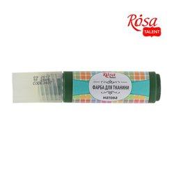 Краска акриловая, Зеленая темная, 20мл, для ткани, ROSA TALENT