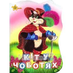 """Друзья малыша - Кот в сапогах """"Смайл"""" (укр.)"""