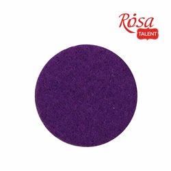 Фетр листовий (поліестер), 29,7х42 см, Фіолетовий темний, м'який, 180г / м2, ROSA TALENT