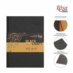 Блокнот A5 (14,8х21см), черная и крафт бумага, 80г/м, 96л., ROSA Studio