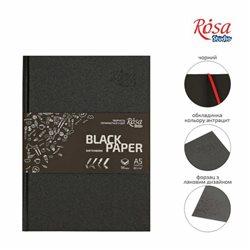 Блокнот A5 (14,8х21см), черная бумага, 80г/м, 96л., ROSA Studio
