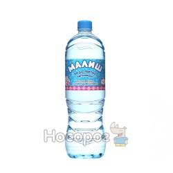 """Вода детская питьевая """"Малыш"""" 1,5 л"""