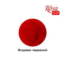 Шерсть для валяния кардочесанная, Ярко-красный, 40г, ROSA TALENT