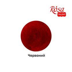 Шерсть для валяння кардочесана, Червоний, 10г, ROSA TALENT