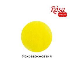 Шерсть для валяния кардочесанная, Ярко-желтый, 10г, ROSA TALENT