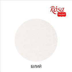 Фетр листовий (поліестер), 29,7х42 см, Білий, 180г / м2, ROSA TALENT
