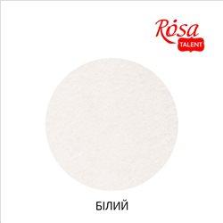 Фетр листовой (полиэстер), 29,7х42 см, Белый, 180г/м2, ROSA TALENT