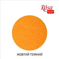 Фетр листовой (полиэстер), 29,7х42 см, Желтый темный, 180г/м2, ROSA TALENT