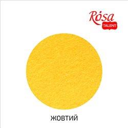 Фетр листовой (полиэстер), 29,7х42 см, Жолтый, 180г/м2, ROSA TALENT