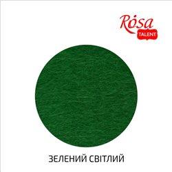 Фетр листовой (полиэстер), 29,7х42 см, Зеленый светлый, 180г/м2, ROSA TALENT