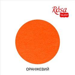Фетр листовой (полиэстер), 29,7х42 см, Оранжевой, 180г/м2, ROSA TALENT