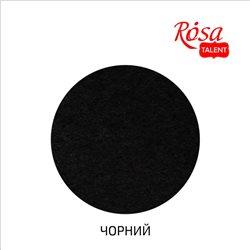Фетр листовий (поліестер), 29,7х42 см, Чорний, 180г / м2, ROSA TALENT