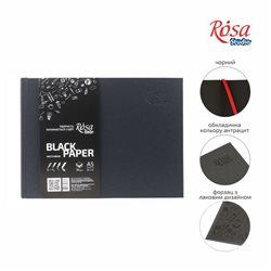 Блокнот A5 (14,8х21см), горизонтальный, черная бумага, 80г/м, 96л., ROSA Studio