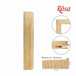 Модуль №1 (18 * 40 мм), 70 см, ROSA