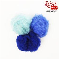 """Набір вовни для валяння кардочесаної """"Сині відтінки"""" (K6014, K6017, K6005), 3 цв.х10 г, ROSA TALENT"""