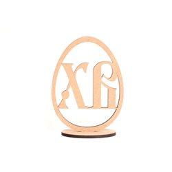 """Заготівля """"Яйце"""" 5, МДФ, 14х10,5х0,5см, ROSA TALENT"""