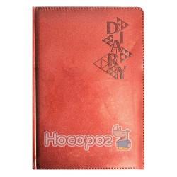 Блокнот Diary 14044С коричневый