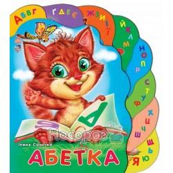 "Суперкнижка - Азбука ""Ранок"" (укр.)"