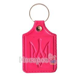 Брелок для ключей 5001