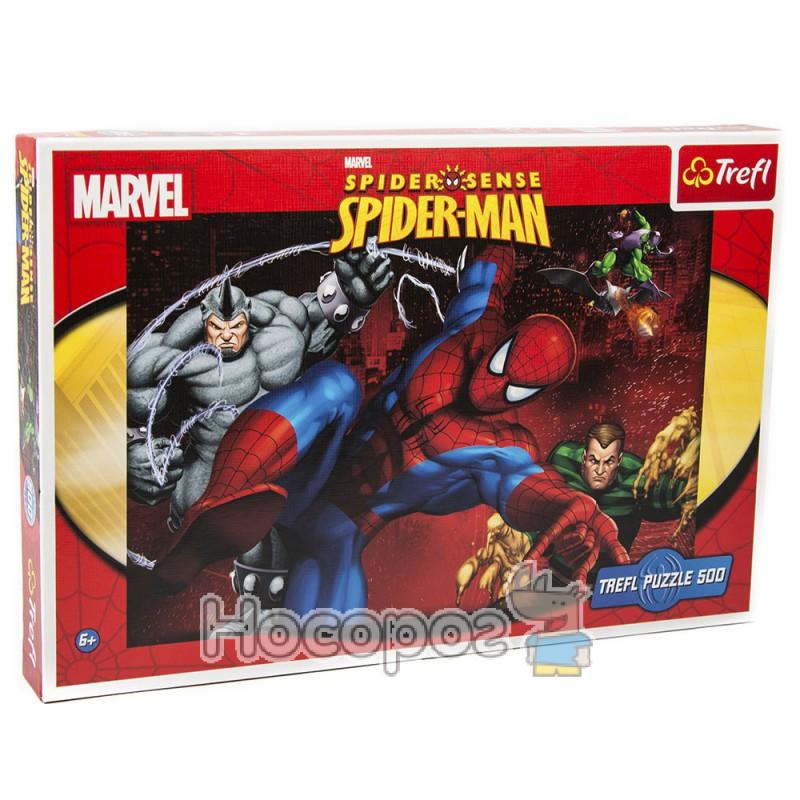 """Фото Пазл """"Вперед!"""" Disney Spiderman"""