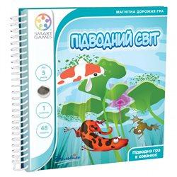 """Smart Games - Дорожня магнітна гра """"Підводний світ"""" (SGT 220 UKR)"""