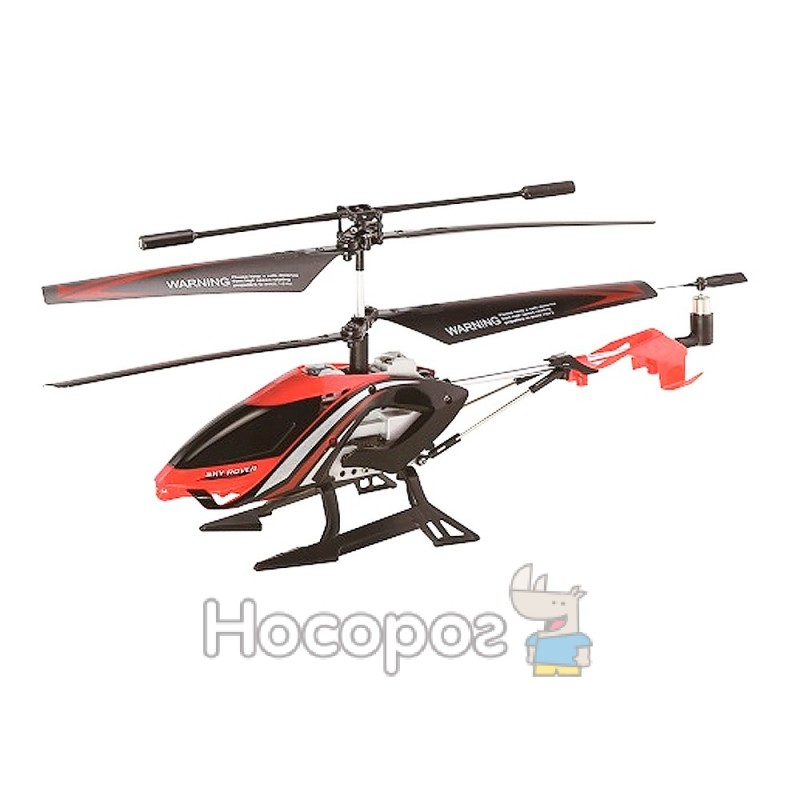 Фото Вертолет на ИК управлении STALKER 856611-2